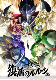 geass_001_cs1w1_x720.jpg